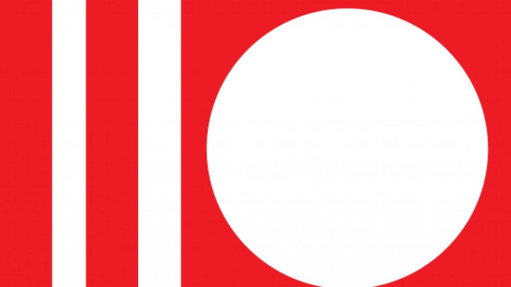 ESPACE-110-ILLZACH-870-Logo-ESPACE-110-Cover